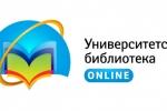 университетская библиотека_1